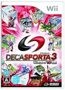 """デカスポルタ3 Wiiでスポーツ""""10""""種目!"""