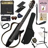 YAMAHA サイレントギター 初心者 入門 細めのネック形状とボディシェイプで弾き易く、SRTパワードピックアップシステムを搭載したナイ..