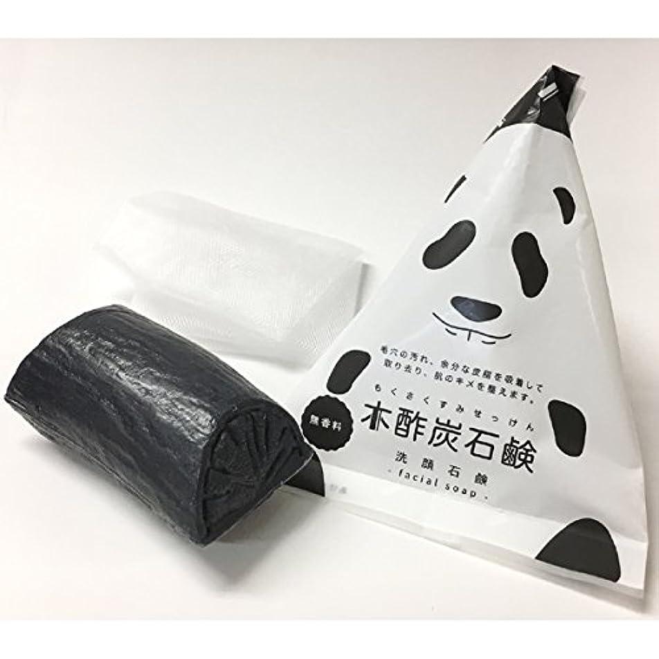 しわ筋肉の調査木酢炭泥棒石鹸120g(2個セット)