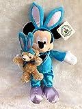2015 海外ディズニーランド イースター ラビット うさぎ ダッフィーを抱いたミッキーマウス ぬいぐるみ