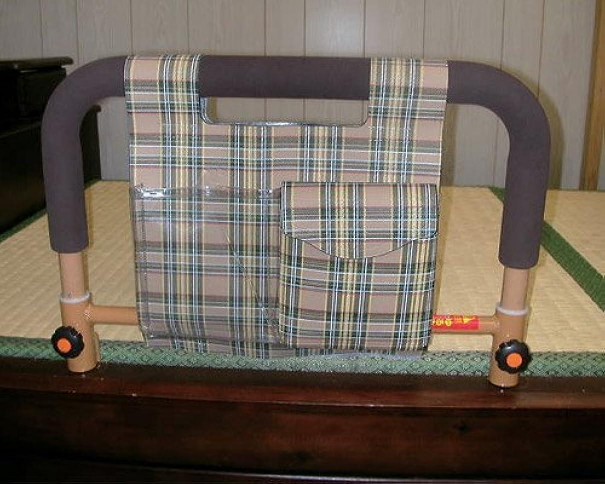 請求書名誉カウントアップ吉野商会 ささえ (畳ベッド用) 重量3kg 布団マットずり落ち防止  ベッド用起上がり手すり 小物整理バッグ付