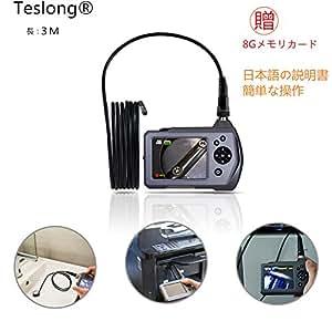 Teslong® 内視鏡 ファイバースコープ ミニカメラ 水中カメラ 多機能内視鏡 5.5mm極細 360°画面回転 IP67防水 いろんな場所に活躍 日本語説明書と日本語オペレーティングシステムを配備します。1枚のメモリーカードを贈ります!(8G) (3m)