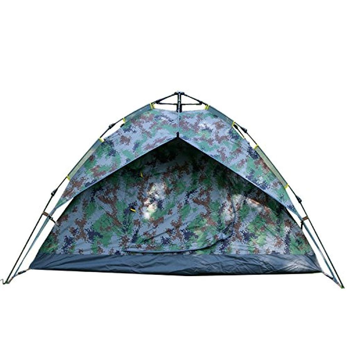 セイはさておき理想的には政治家Wppolika 3?4人屋外自動キャンプテント、強力な換気、インストールが簡単、広いスペース、防水、抗UV、日除けテント (Color : 1)