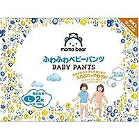 【お試し品 パンツ Lサイズ】Mama Bear ふわふわベビーパンツ  (9~14kg) 2枚  [Amazonブランド]