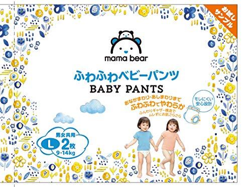[Amazonブランド]Mama Bear ふわふわベビーパンツ L2枚お試しパック