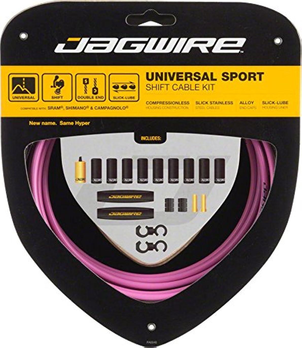 給料もちろんおじさんJAG WIRE(ジャグワイヤー) Universal Sport Shift Cable Kit ピンク UCK224