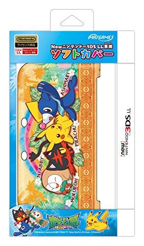 【ゲーム 買取】Newニンテンドー3DS LL専用 ソフトカバー (ピカチュウと旅立ちの三匹)