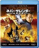 ネバー・サレンダー 肉弾凶器[Blu-ray/ブルーレイ]