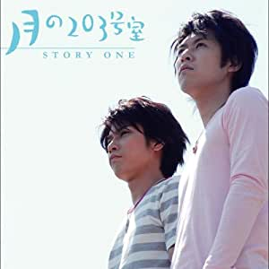 STORY ONE