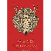 米津玄師「YANKEE」 SCORE BOOK