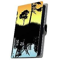 タブレット 手帳型 タブレットケース タブレットカバー カバー レザー ケース 手帳タイプ フリップ ダイアリー 二つ折り 革 動物 イラスト 景色 002942 BNT-791W BLUEDOT ブルードット bnt791w2gx bnt791w2gx-002942-tb