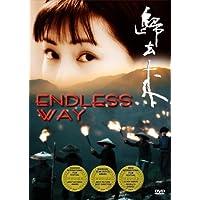 Endless Way by Chen Chuang; Xia Lu; Du Jing; Liao Guanz