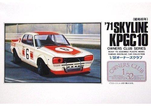 1/32 オーナーズクラブシリーズ No.29 '71 ニッサン スカイライン レース