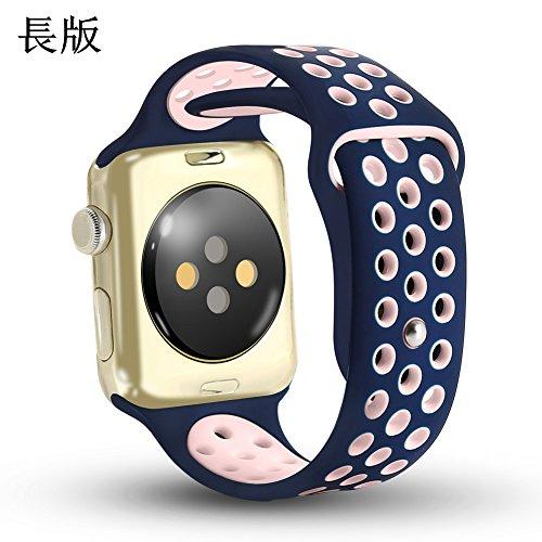 Ostart Apple Watch 交換のバンド アップルウォッチ 高級のシリコーン製ストラップ/ベルト アップルウォッチ Nike+ / New Apple iWatch Series 2 / Apple Watch Series 1 に交換 バンド (42mm, ブルー+ピンク)