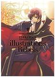 コードギアス 反逆のルルーシュ illustrations Rebels / ニュータイプ編集部 のシリーズ情報を見る