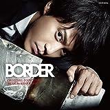 テレビ朝日 木曜ドラマ「BORDER」オリジナルサウンドトラック