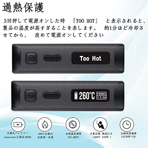 『HITASTE 加熱式電子タバコ 170-300℃固定式カップ 2:30-5分加熱調節 電池交換 吸引本数表示 連続21本黒色』の2枚目の画像