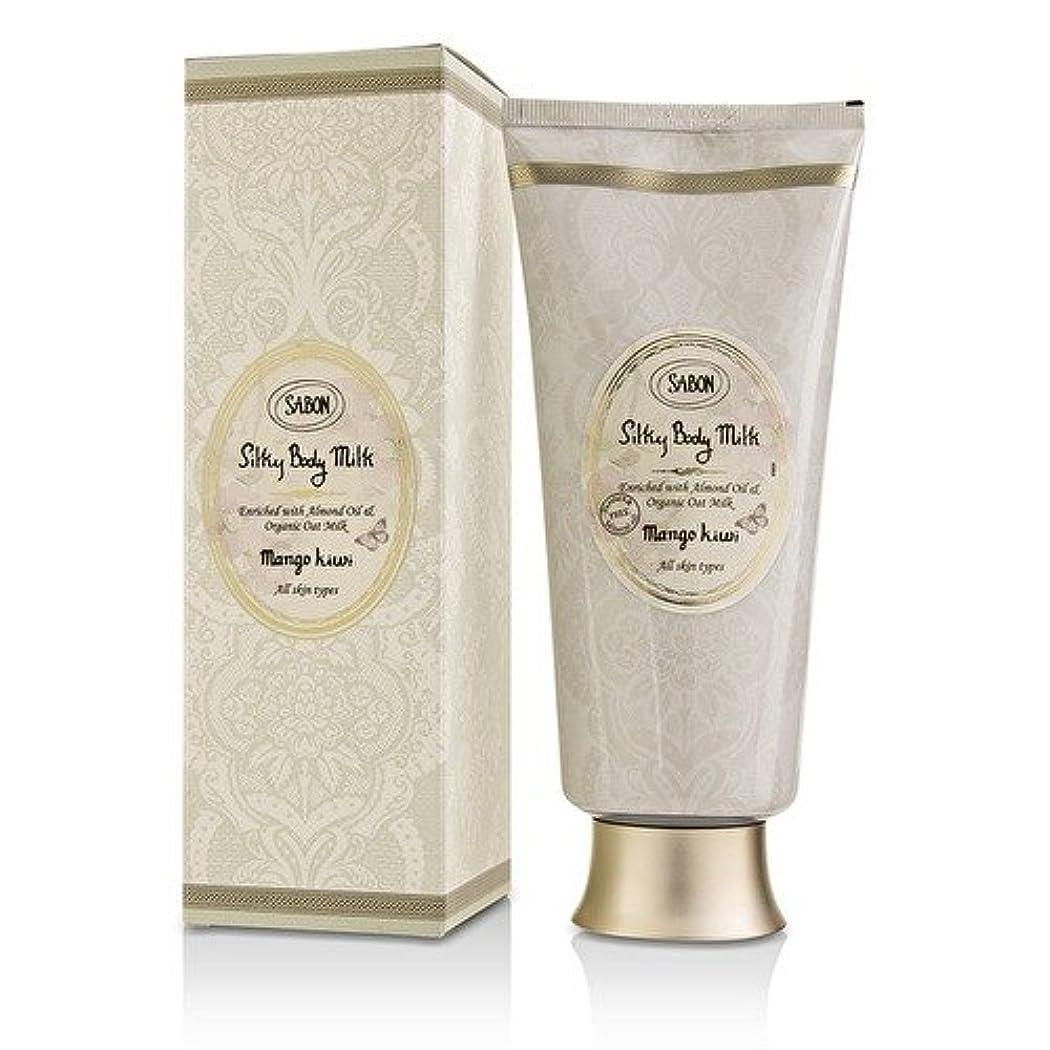 ピラミッドショートカット賛辞サボン Silky Body Milk - Mango Kiwi 200ml/7oz並行輸入品