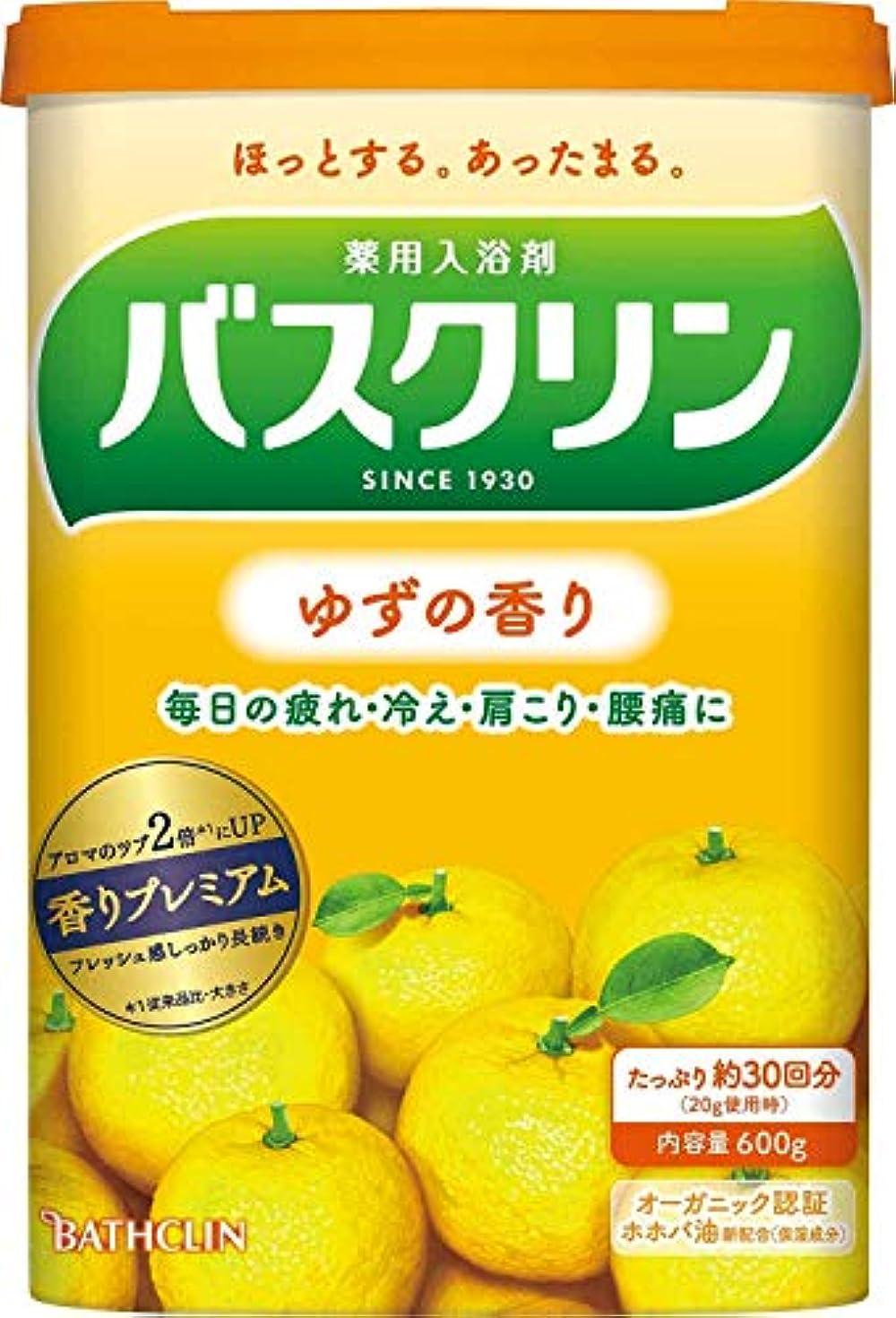 消費ふさわしい分類する【医薬部外品】バスクリンゆずの香り600g入浴剤(約30回分)