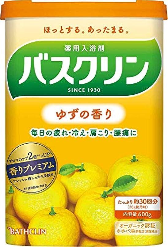 システム高尚な固有の【医薬部外品】バスクリンゆずの香り600g入浴剤(約30回分)