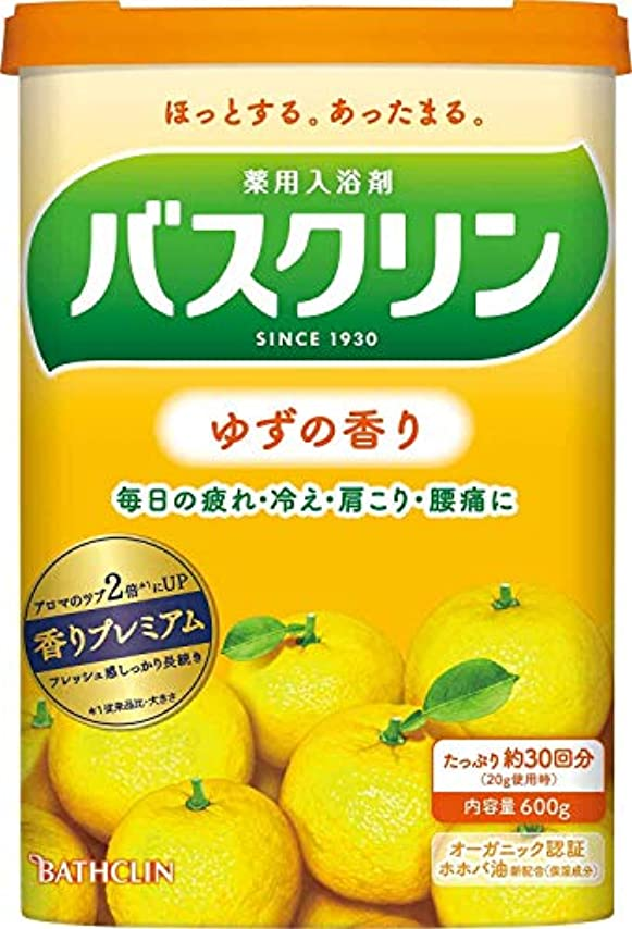 矩形機械思慮深い【医薬部外品】バスクリンゆずの香り600g入浴剤(約30回分)