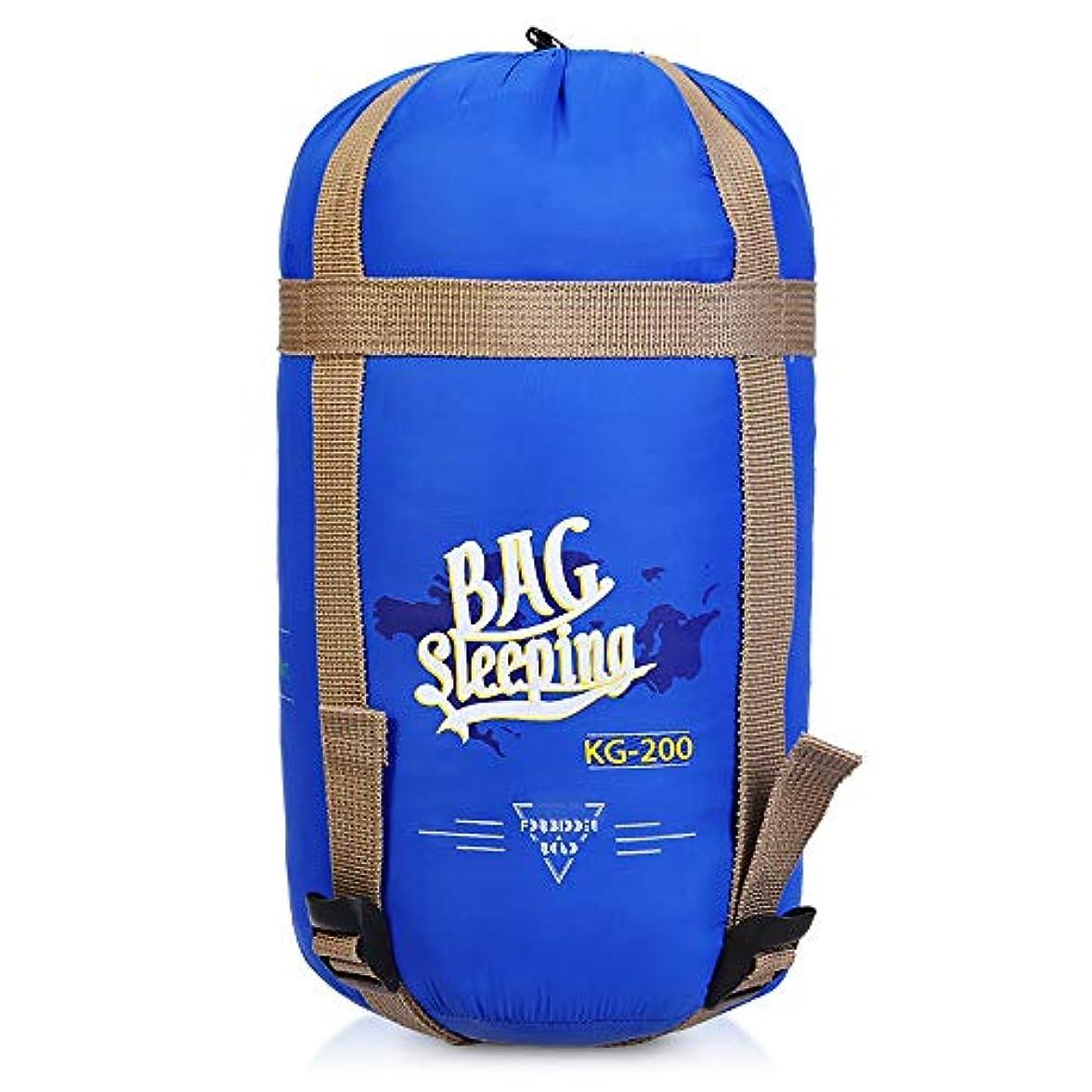 チラチラする鋼共感するForbidden Road 屋外 寝袋 封筒型 0-15度 ナイロンポータブルシングルスリープバッグ軽い耐水性エンブレム男性用キャンプハイキングバックパック - 圧縮バッグ付き