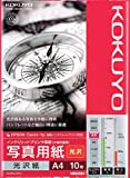 コクヨ インクジェットプリンタ用紙 写真用紙 光沢紙 A4 10枚 KJ-G14A4-10