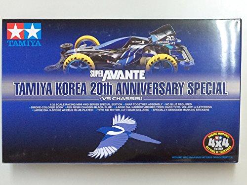 SUPER AVANTE TAMIYA KOREA 20th ANNIVERSARY SPECIAL