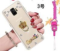 Samsung Galaxy S9 ケース ギャラクシー S9 ケース SC-02K/SCV38 docomo au サンスム スマホケース プラスチック ラインストーン クリアケース パール リングスタンド アクセサリー 3号