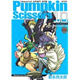 Pumpkin Scissors(10) (KCデラックス)