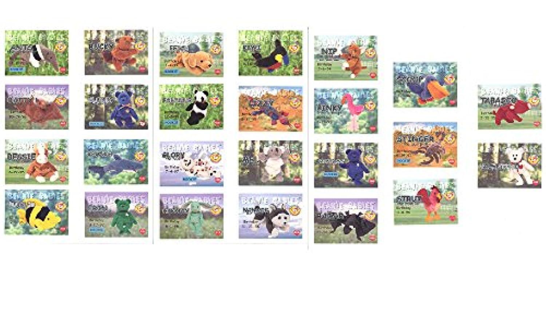 TY Beanie Babies BBOCカード – シリーズ1誕生日(シルバー) – Completeセットof 25