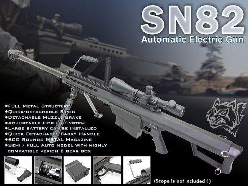 SNOW WOLF M82-A1 電動ガン