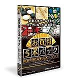 マグノリア お買得5本パック 囲碁・将棋・麻雀・花札・トランプ