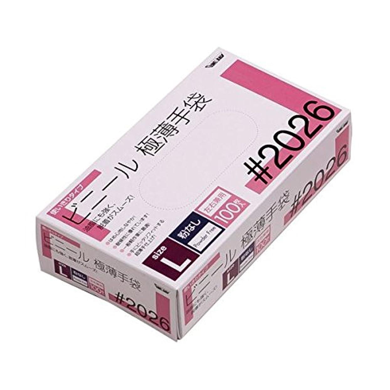 川西工業 ビニール極薄手袋 粉なし L 20箱 ds-1915778