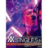 """【早期購入特典あり】KIKKAWA KOJI 30th Anniversary Live """"SINGLES+ RETURNS""""(ポスター付き) [Blu-ray]"""
