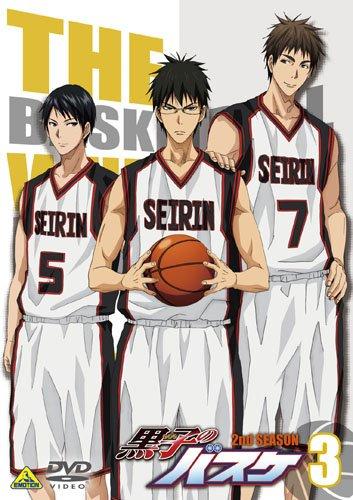 黒子のバスケ 2nd SEASON 3 [DVD]の詳細を見る