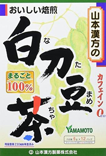 山本漢方製薬 なた豆茶100% 6gX12H...