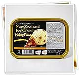 エメラルド ホーキーポーキー ニュージーランドアイスクリーム