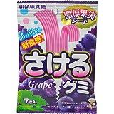【ケース販売】UHA味覚糖 さけるグミ グレープ 7枚×10袋