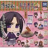 カプセル 薄桜鬼 お茶菓子ストラップ 全6種セット