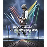 "ON THE ROAD 2015-2016 旅するソングライター ""Journey of a Songwriter"""