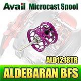 【Avail/アベイル】 シマノ 12アルデバランBFS スプール Microcast Spool 【ALD1218TR】 パープル