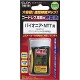 エルパ(ELPA) コードレス電話機・子機用充電池(パイオニア・NTT対応) THB-151 家電 パソコン周辺機器 電話機・ファックス [並行輸入品]