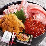 母の日 ギフト プレゼント 海鮮四色丼 海の幸4品セット 3~4人前(本鮪大トロ 無添加うに 醤油漬けいくら ねぎとろ) (母の日ギフト用)
