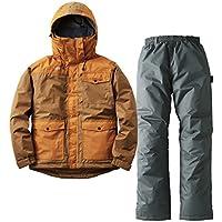 リプナー(LIPNER) 汚れに強い防水防寒スーツ カーター