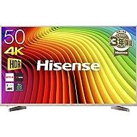 ハイセンス 50V型 4K対応 液晶テレビ HDR対応 外付けHDD裏番組録画対応 メーカー3年保証 HJ50N5000