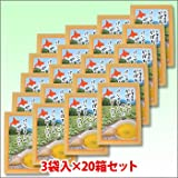 北海道産かぼちゃで作った パンプキン の ポタージュ スープ (20g×3袋)×20箱セット iwasaya
