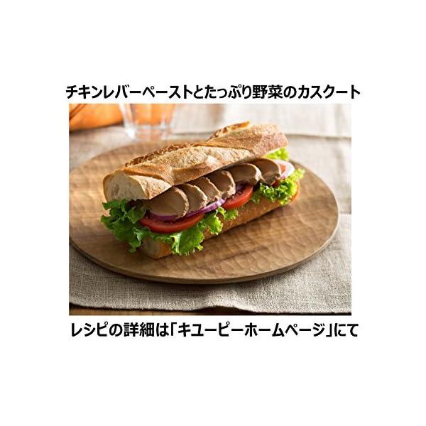 アヲハタ 塗るテリーヌ 国産鶏のチキンレバーペ...の紹介画像5