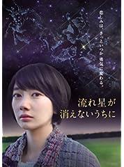 波瑠、インスタに主演ドラマ宣伝動画投稿 ファンら仰天の細さ