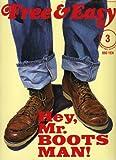 REDWING ブーツ Free & Easy (フリーアンドイージー) 2007年 03月号 [雑誌]